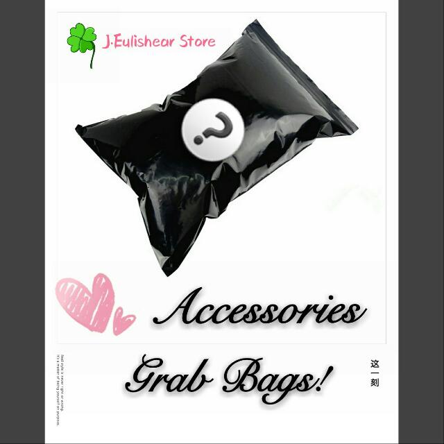 Accessories Grab Bags!💌 Full Of Surprises! Rings, Necklaces, Earrings, Ear cuffs, Bracelets, Charms Bracelet, Bangles & Many More!