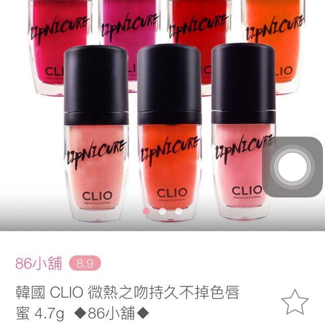 Clio微熱之吻不掉色唇蜜#6野莓