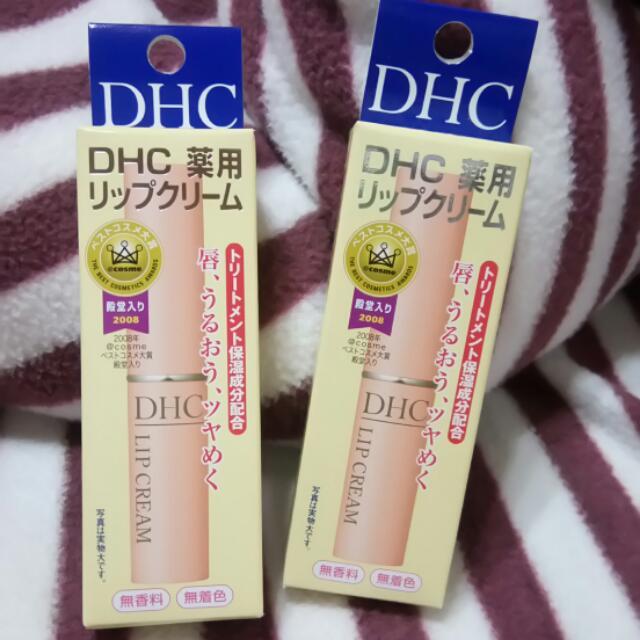 DHC 純欖護唇膏