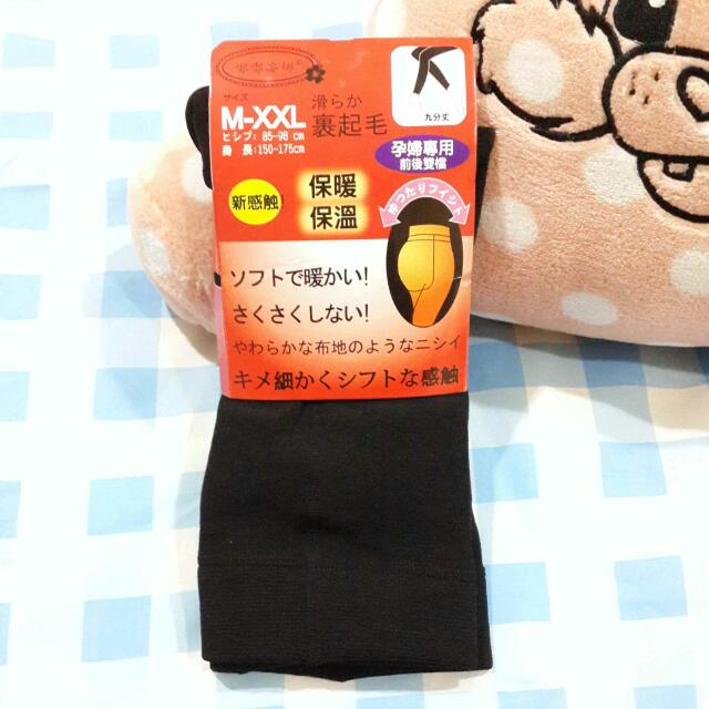 M~XXL裏起毛 保暖毛料 九分型褲襪