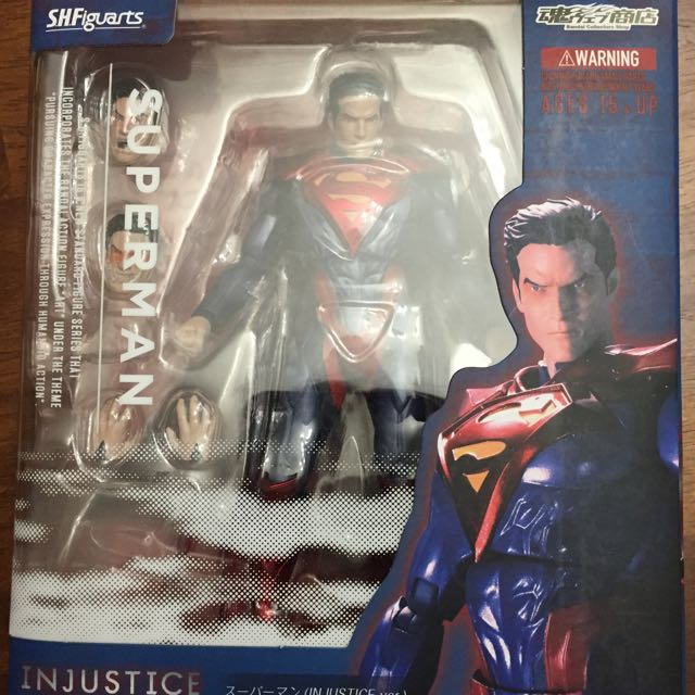 Superman Injustice Figure