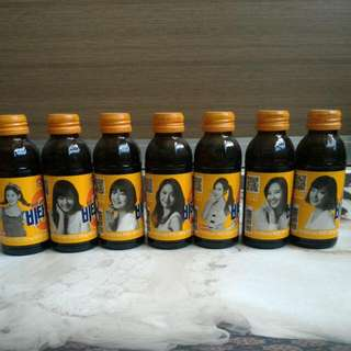 Korean Vitamin Bottles With Girl Generation On It