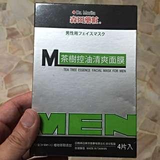 Men Facial Mask