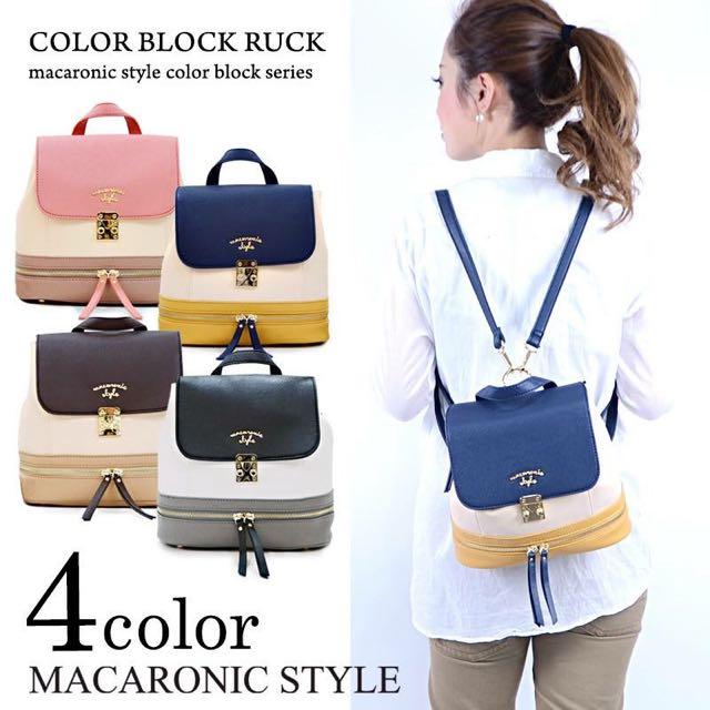 全新 日本 Macaronic Style 2way 包