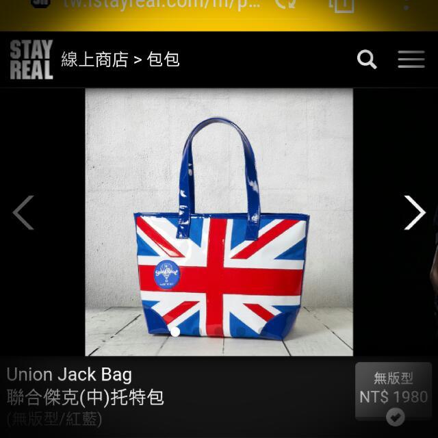 Stayreal聯合傑克托特包(中)