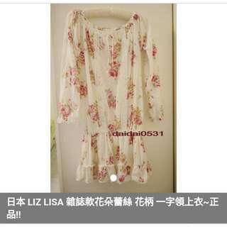 日本 LIZ LISA 雜誌款花朵蕾絲 花柄 一字領上衣~正品!!