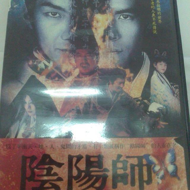 【DVD】陰陽師 野村萬齋*伊藤英明