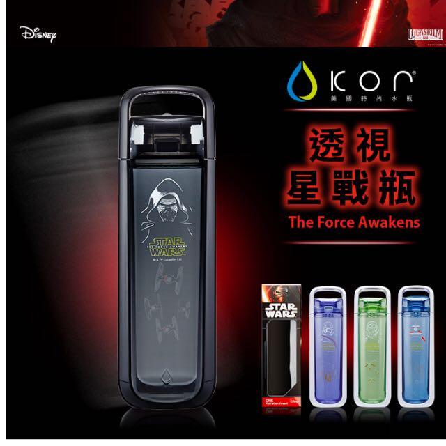 【美國KORwater】星際大戰系列立體水瓶-凱羅忍(ONE-黑/750ml)原價$1100