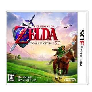 The Legend of Zelda: Ocarina of Time 3D (Japanese)