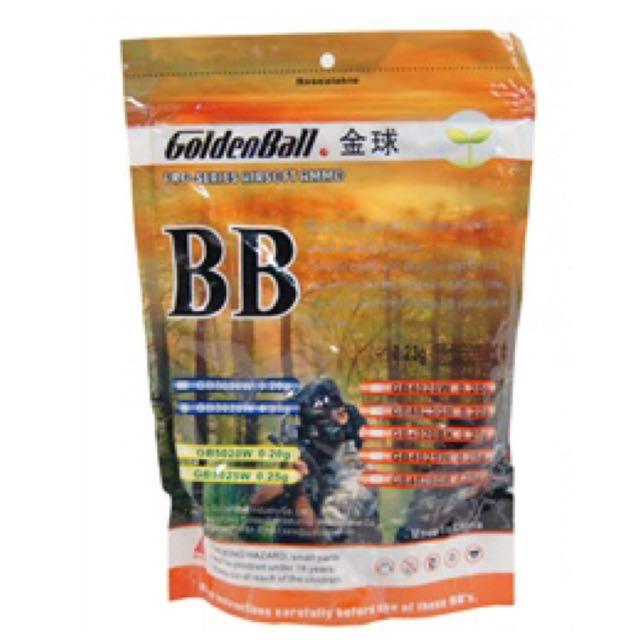 0.25g Goldenball BB 3000rds