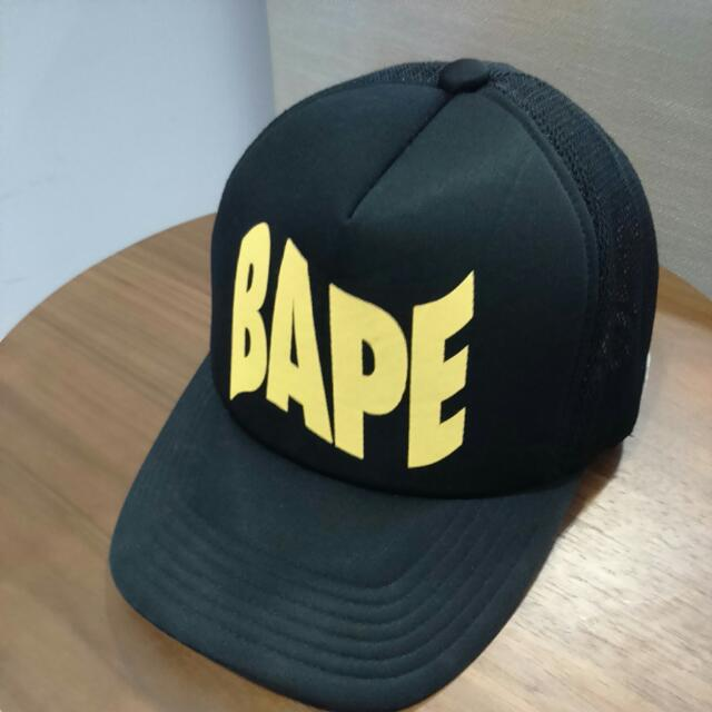 RESERVED -100 % Authentic Bape Bathing Ape Cap Hat Mesh Trucker ... 178698aff63