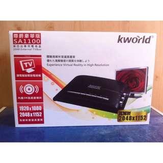 第四台專用電視盒/電腦螢幕轉電視機/內建2w高感度喇叭/kworld