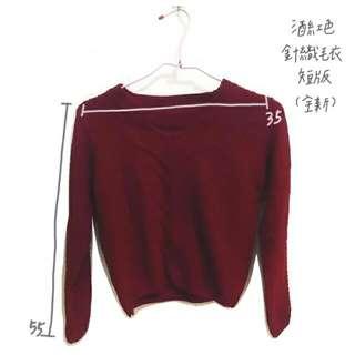 針織毛衣 酒紅色短版🌟