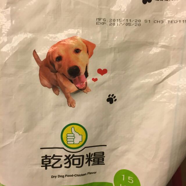 (贈送寵物小零食隨機一包)狗飼料,寵物飼料,狗糧