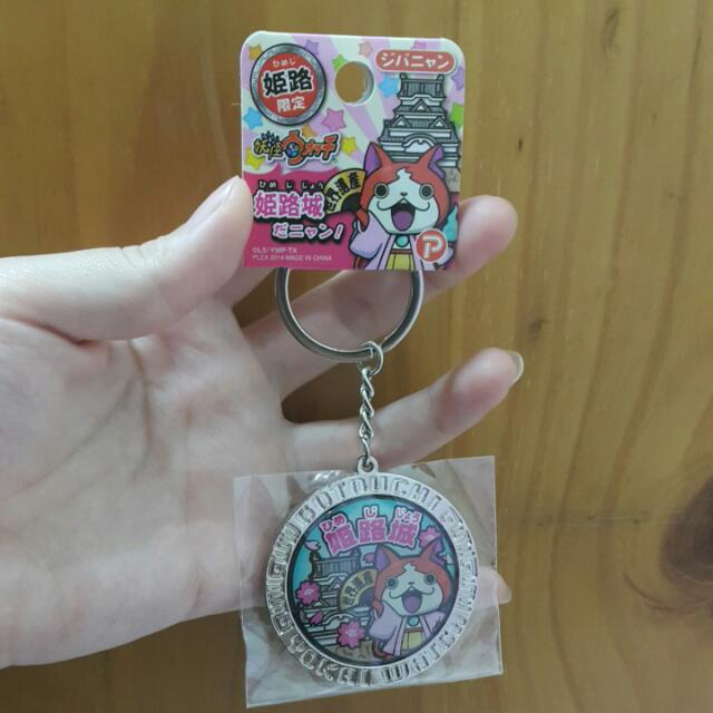 🎉全新🎉妖怪手錶造型鑰匙圈 日本限定