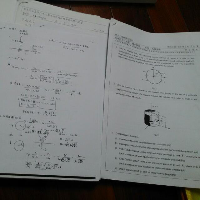 研究所 電磁學 試題&詳解