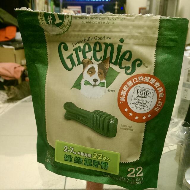 【保留】Greenies潔牙骨$180 含運