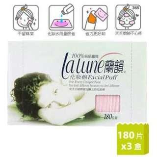 蘭韻化妝棉2+1入促銷組