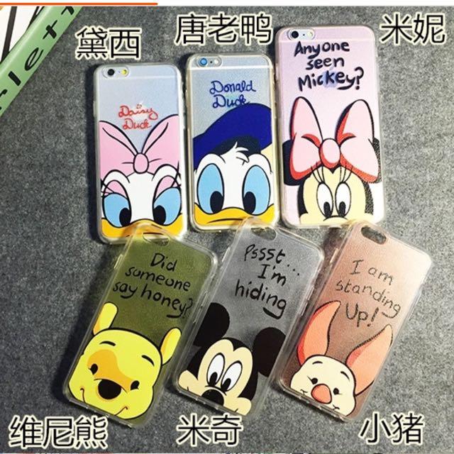現貨 迪士尼六款手機殼