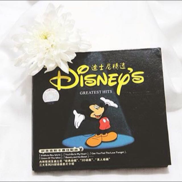 Disney Greatest Hits. ( 2 CD)