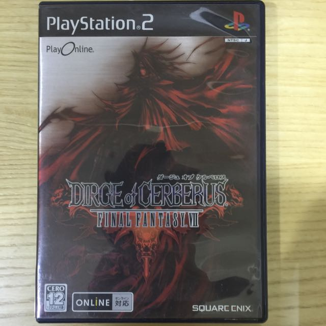 PS2 Final Fantasy不知幾代