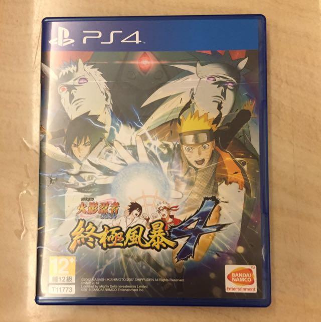 PS4終極風暴4-中文字幕