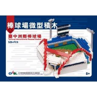 台中洲際棒球場微型積木
