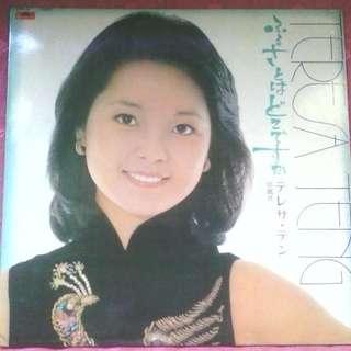 Theresa Teng Vinyl Japanese Album