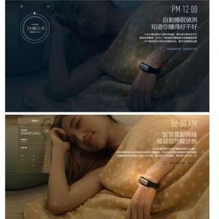 小米手環👍全新原廠現貨🎉光感版,可附發票