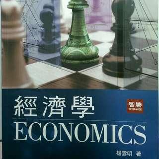 🚚 經濟學 Economics