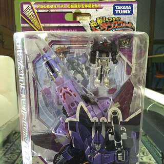 Transformers Henkei Cyclonus