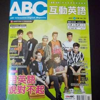 ABC互動英語 2015-11月 封面人物~SpeXial