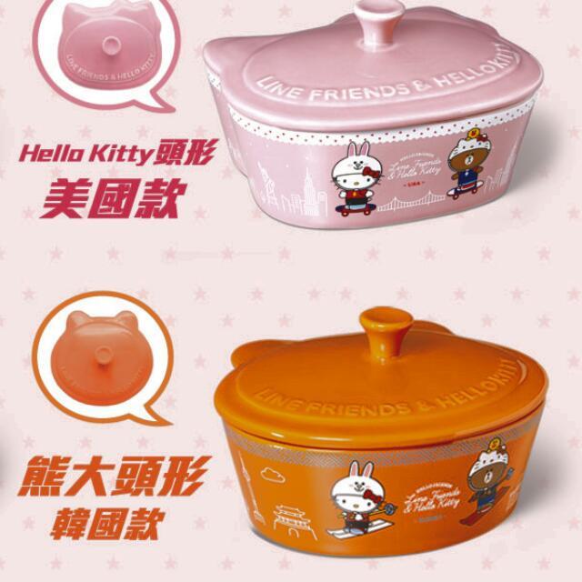 7-11陶瓷烤皿(橘)