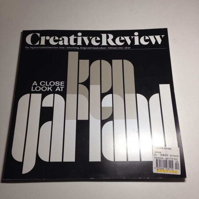 Creative Review Feb. 2013 平面設計 設計