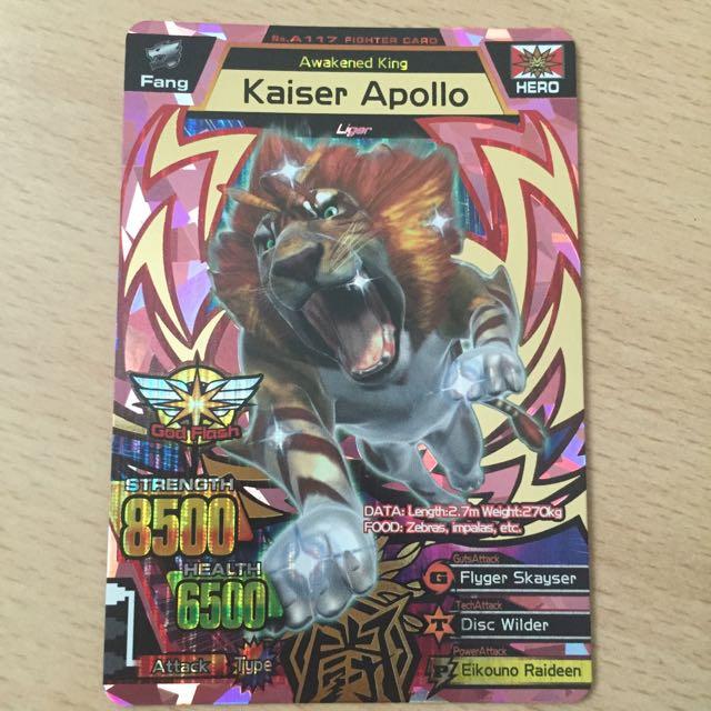 Strong Animal Kaiser Evolution (SAKE) 1 Ultra Rare Kaiser Apollo