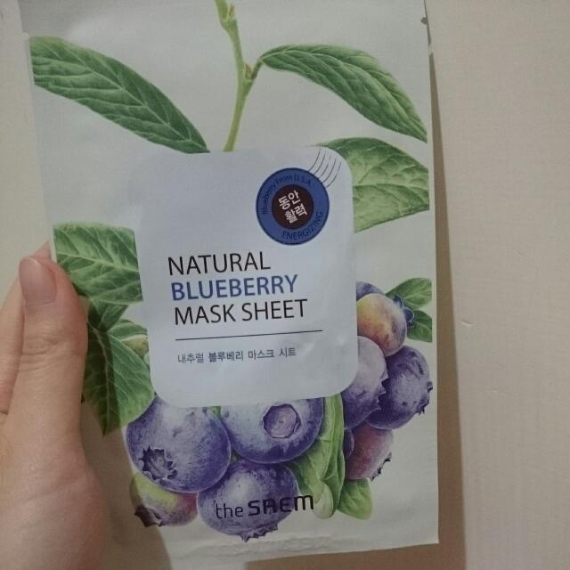 the SAEm 藍莓面膜