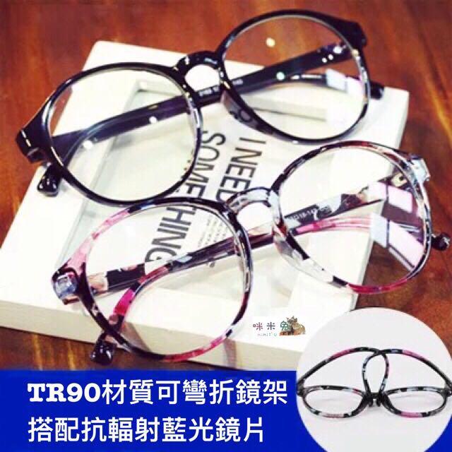 復古抗疲勞防輻射眼鏡抗藍光男女款tr90鏡框大臉圓框可配近視眼鏡 多款可選 黑框眼鏡 亮面 磨砂 碎花 紅花 紫花 藍色 琉璃色彩