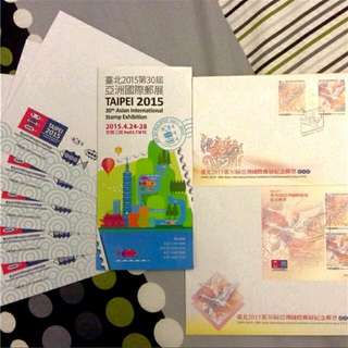 2015亞洲國際郵展紀念郵票 及 信封