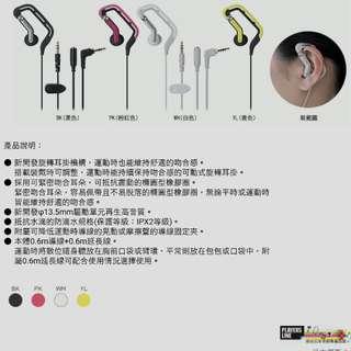 audio-technica ATH-SPORT1iS 鐵三角防水運動耳機 桃紅色
