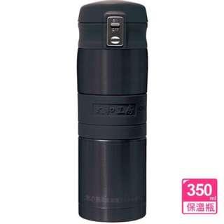 大降價-太和工房350CC負離子元素保溫瓶(時尚黑)