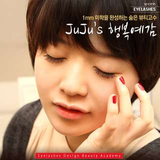 Juju's 행복예감