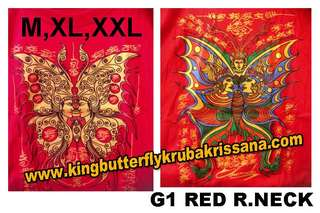 Thep Jamleng Butterfly T-Shirts(Free Registered Post)