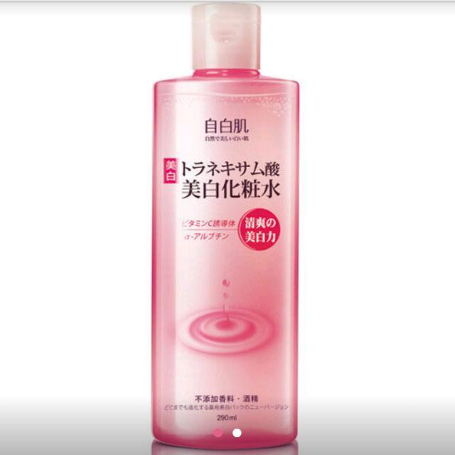 自白肌 傳明酸 清爽美白化粧水