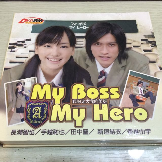 "正版 二手 ""My Boss My Hero"" DVD"