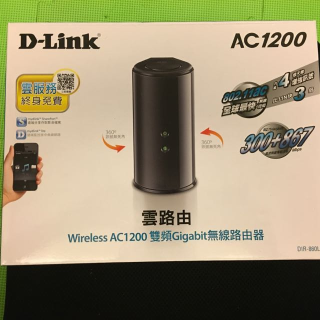 D-Link雲端路由器