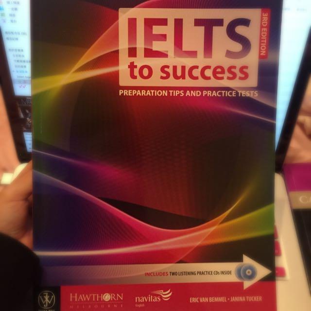 IELTS To Success 雅思