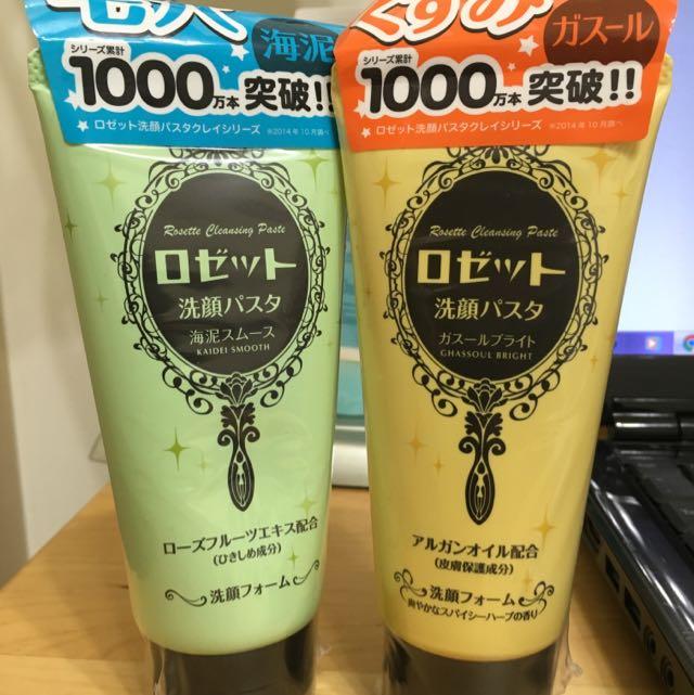 日本Rosette海泥系列洗面乳