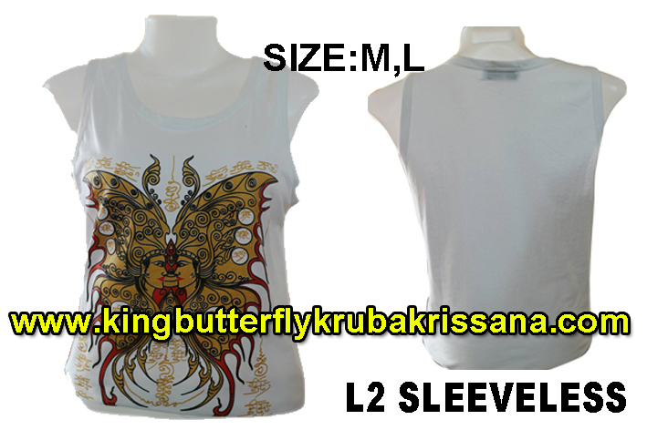 Thep Jamleng Butterfly Sleeveless Shirts(Free Registered Post)