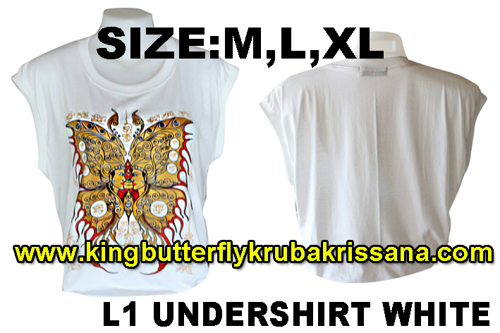 Thep Jamleng Butterfly Under-Shirts(Free Registered Post)