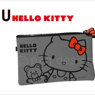 BN Silicone Pouch - Hello Kitty